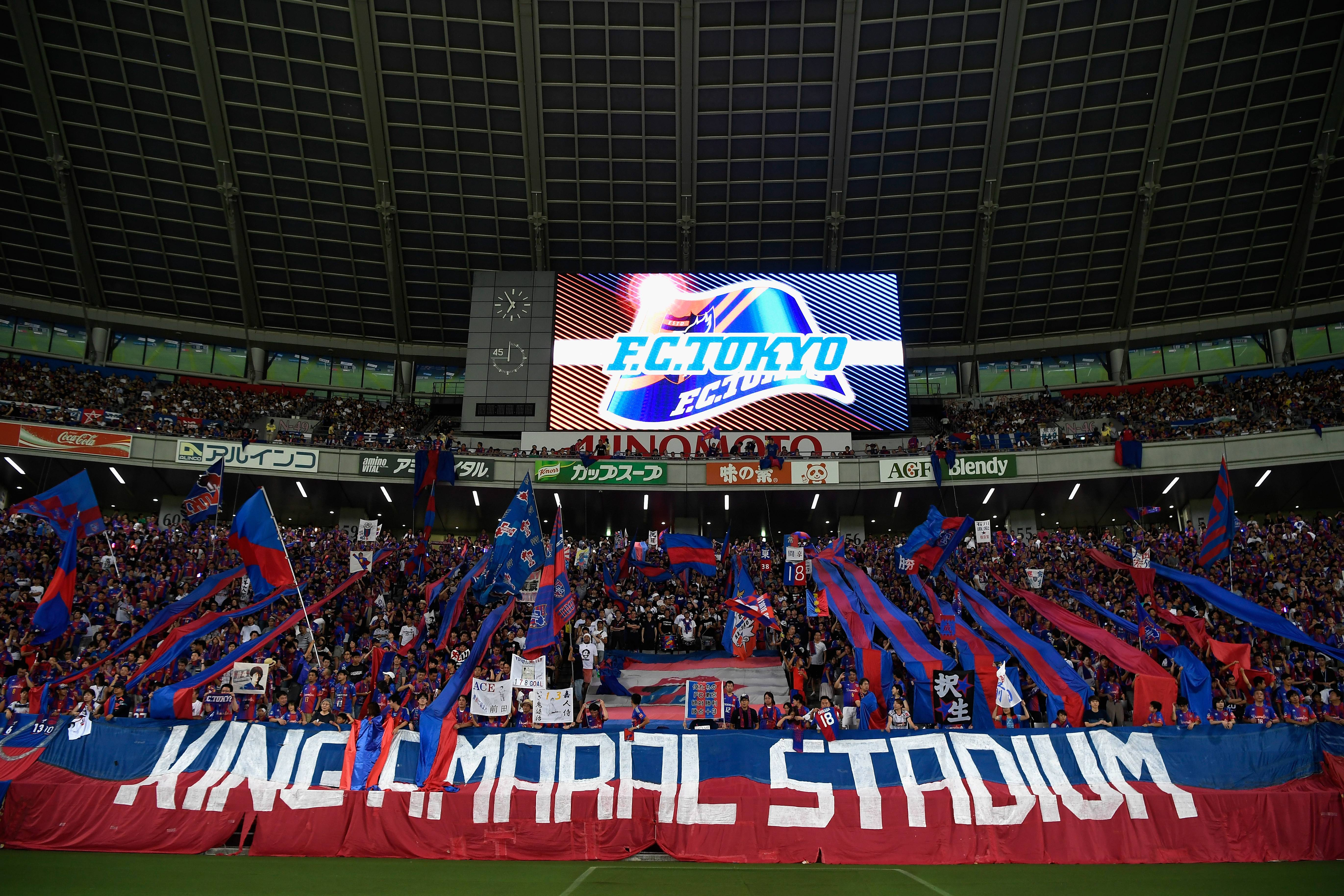 J1 League Recap: Diego Oliveira scores twice in first loss for leaders Sanfrecce