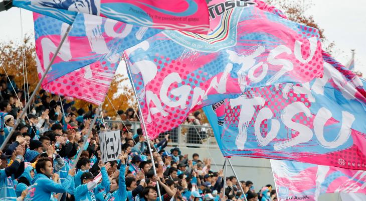 OPINION: Hidden from the spotlight, Sagan Tosu could be the J1's surprise package