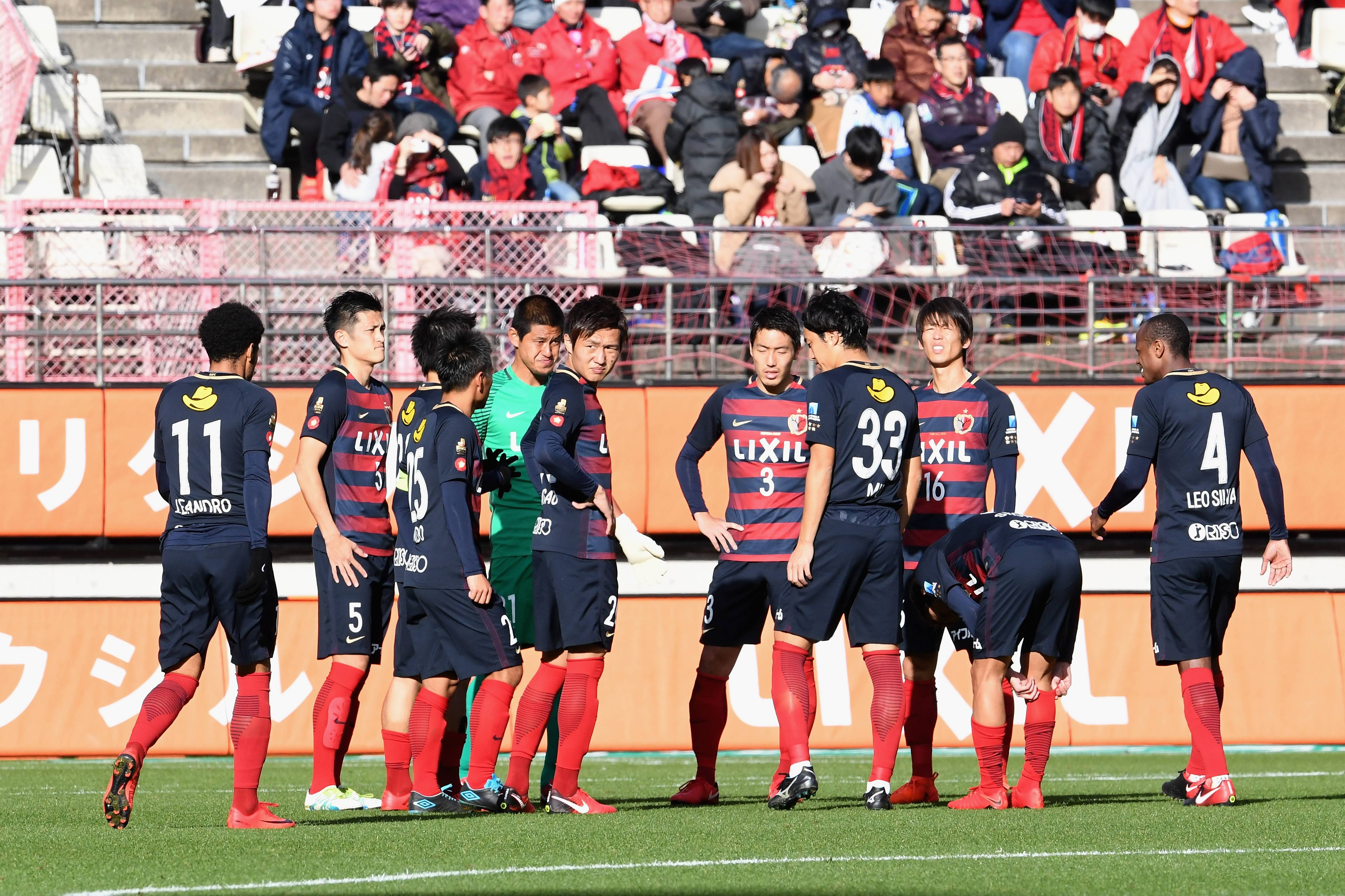 ANALYSIS: Kashima Antlers face their worst start in history