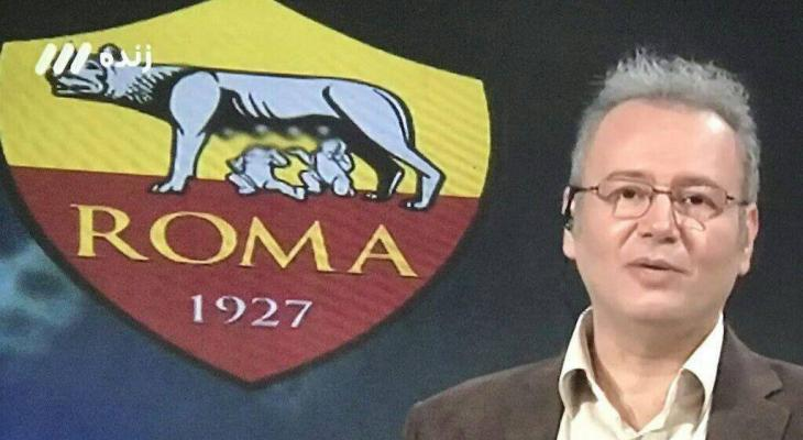AS Roma becomes first European club to launch Iranian Twitter account