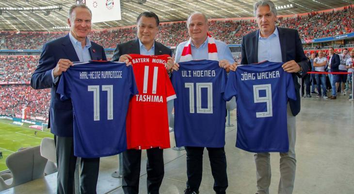 Japan Football Association, Bayern Munich ink partnership