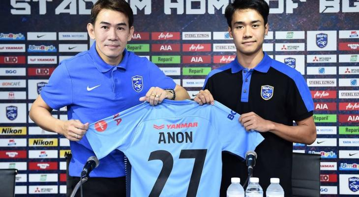 Anon Amornlerdsak joins Bangkok Glass on loan from Buriram United