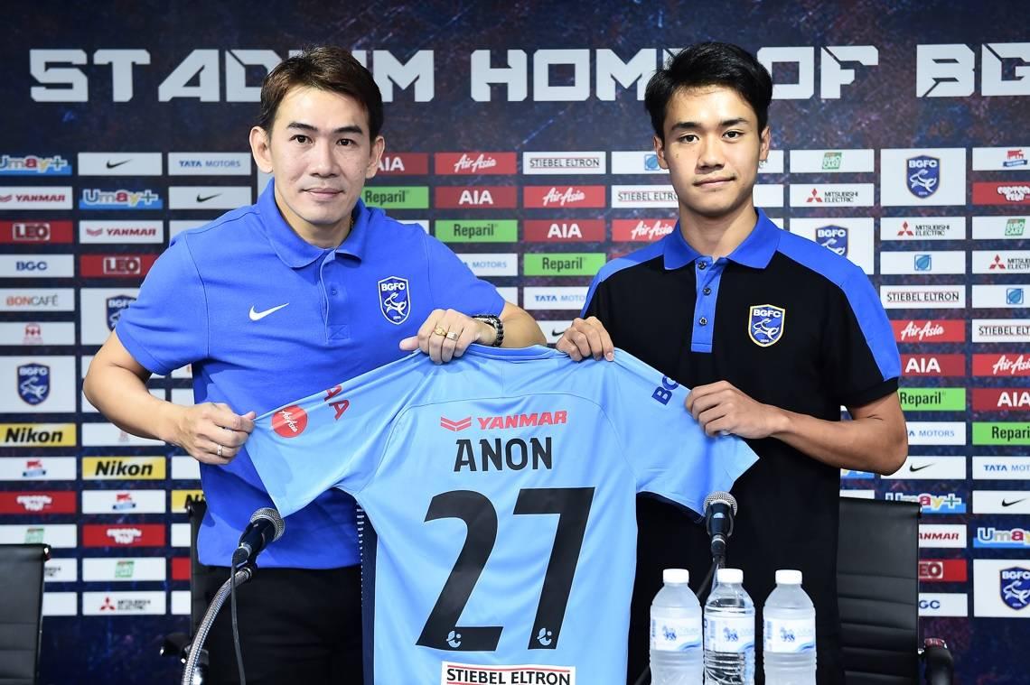 Anon Amornlerdsak joins Bangkok Glass on loan from Buriram United