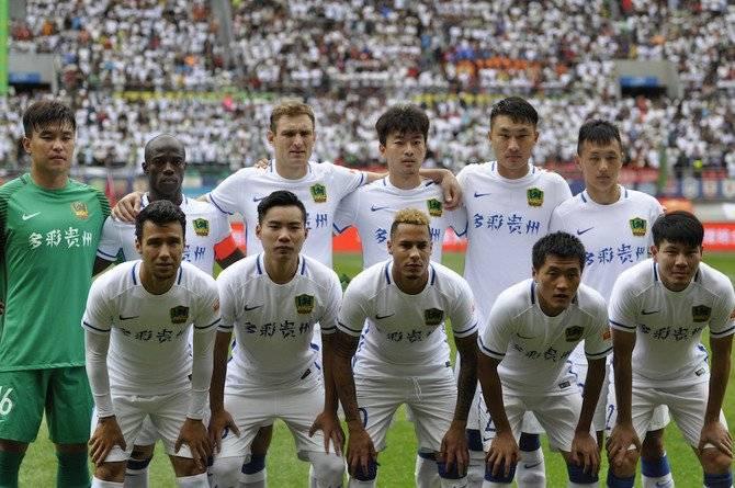 Guizhou Hengfeng offered bonus worth of $1.5 million per win