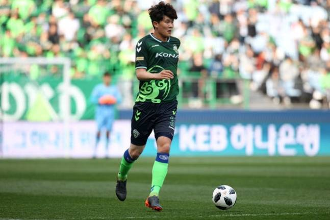 Image result for kim min jae jeonbuk