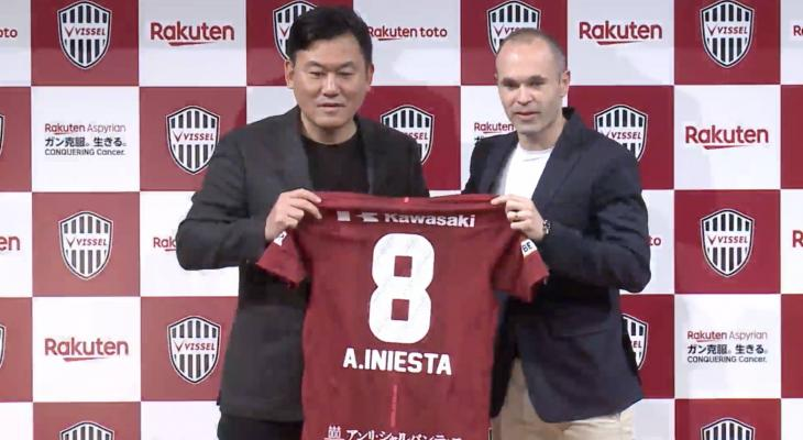 "Vissel signing Iniesta: ""I hope to contribute to Japanese football's development"""
