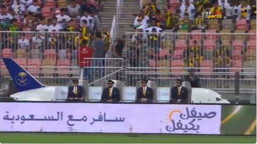 "Bizzare ""aeroplane"" used to watch football in Saudi Arabia"