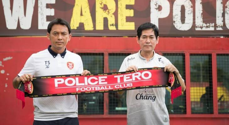 Former Muangthong United coach Totchtawan Sripan reunites with Police Tero