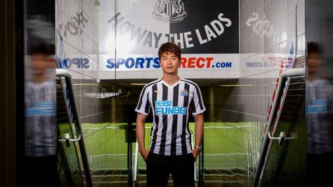South Korea captain Ki Sung-Yueng joins Newcastle United