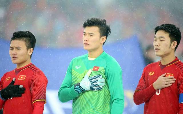 Vietnam U-23 goalkeeper Bui Tien Dung to represent 2018 World Cup Man Of The Match award