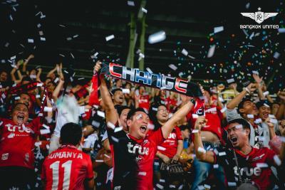 Bangkok United Set To Announce Major Signings