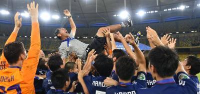 Japan Crowned AFC U16 Champions
