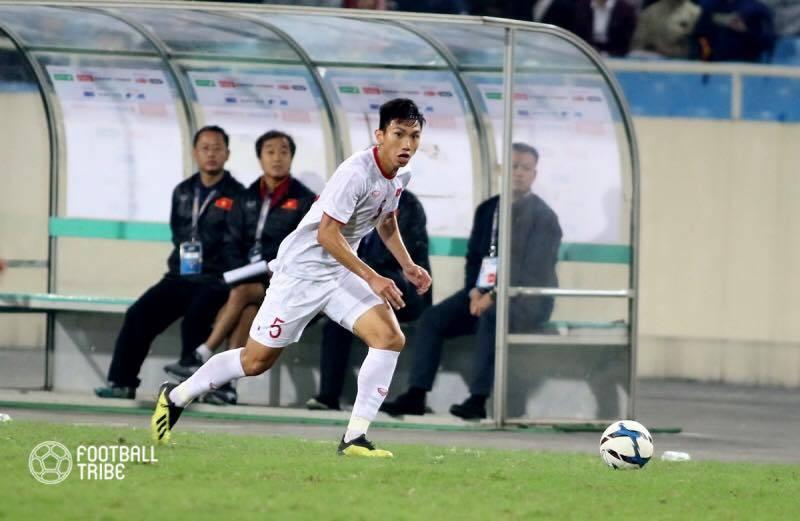 Vietnam International Doan Van Hau Joins SC Heerenveen