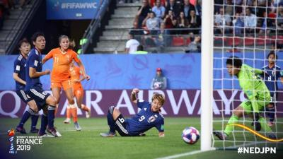 Lack of Asian Sides in Last Eight is Alarming for Women's Football