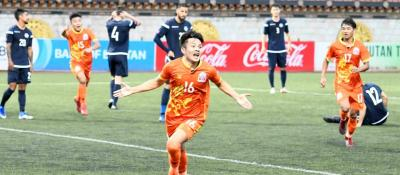Road to the 2022 World Cup Gets Underway in Asia