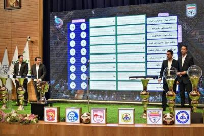 Iran Pro league fixtures announced; Tehran derby on matchday 4
