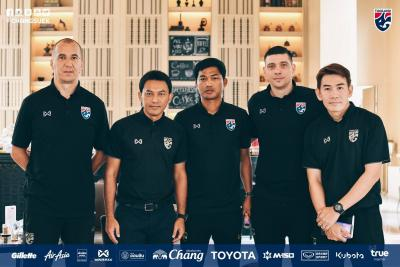 Akira Nishino's Coaching Staff Announced as Thai Squad Convene