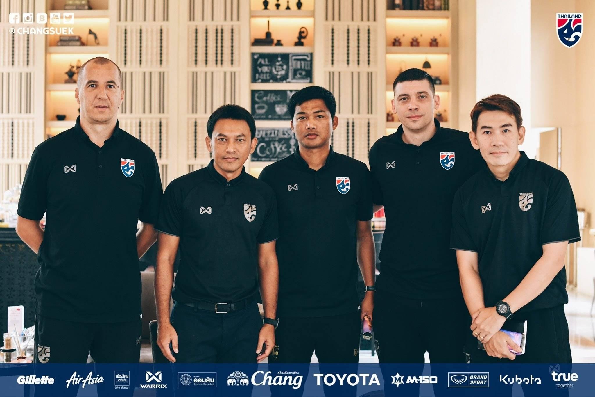 Akira Nishino's Coaching Staff Announced as Thai Squad Convene