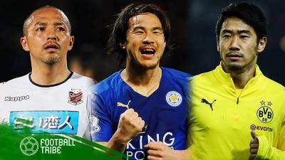 "Which ""Shinji"" Japanese Footballer is The Best? Choose One!"