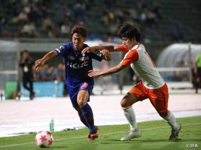 Hosei's Run Ends, Urawa Shocked in Emperor's Cup Last 16
