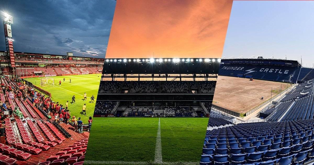 Thailand Seek Alternative Venues for AFC U23 Championships