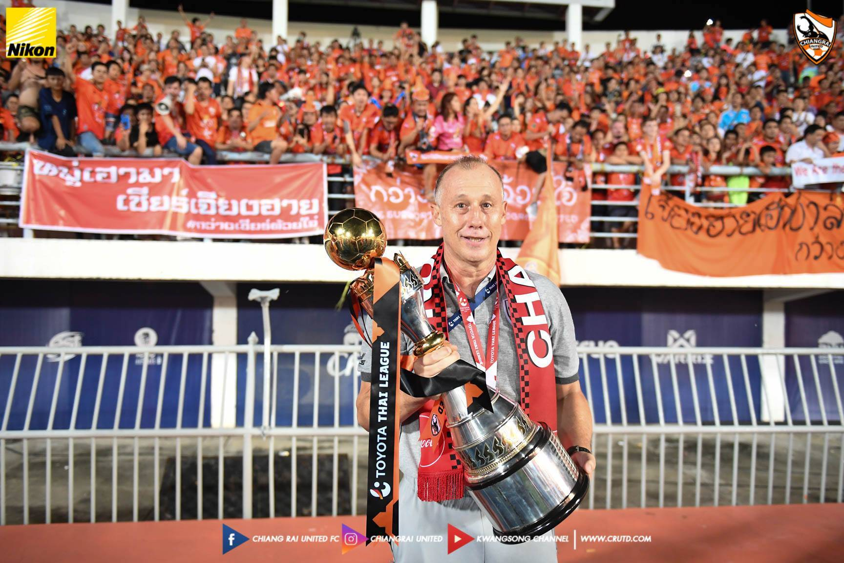 Title Winning Ailton Silva Departs Chiangrai United