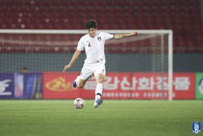 Watford Still Target Korean International Kim Min-jae