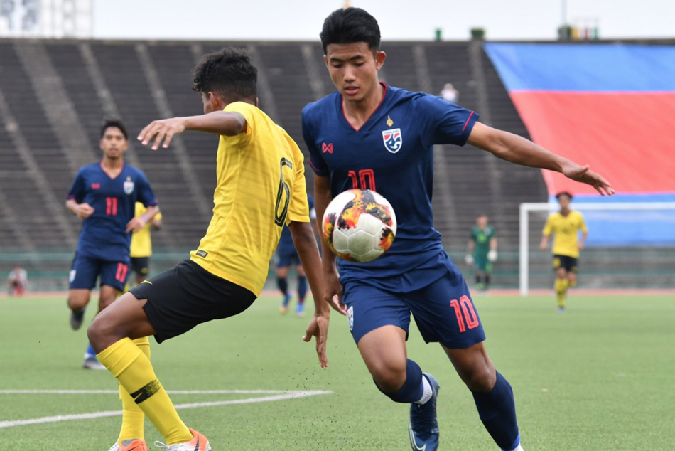 Thailand U19 Eliminated from AFC Qualifying as Malaysia Advance
