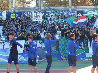 Tokushima Vortis Miss Out on Promotion to J1