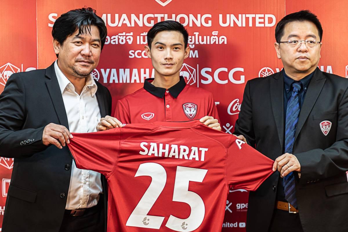 Muangthong Announce Saharat Kanyaroj Signing