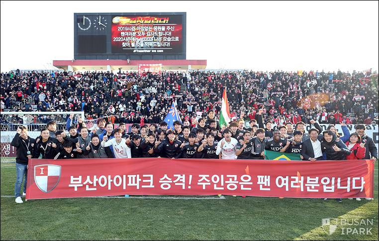 Busan IPark returns to K League 1… Can football regain its popularity in Busan?