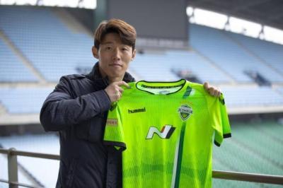 2019 K League 1 MVP, Kim Bo-kyung returns to Jeonbuk in 3 years