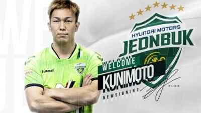Japanese football genius, Kunimoto joins Jeonbuk… Green Warriors ready to battle at the ACL