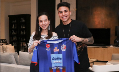 Charyl Chappuis Signs For Port FC