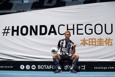 Keisuke Honda Joins Brazilian Side Botafogo