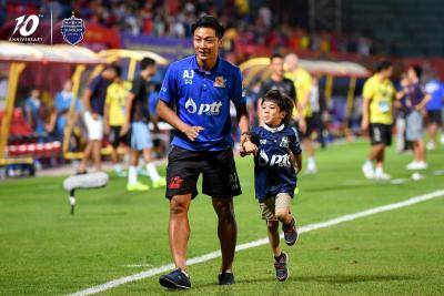 What Anawin Jujeen brings to PJ City and the Malaysian Super League