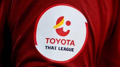 Thai League to Play Behind Closed Doors in March
