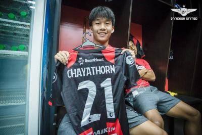 Bangkok United's Chayathorn Joins FC Tokyo on Loan