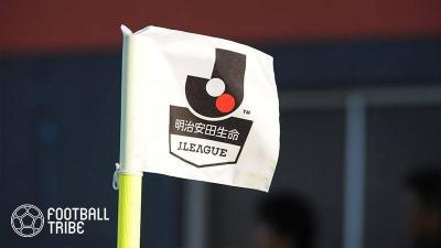 OPINION: The 2020 J.League 1 Season Prediction (5-1)