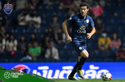 Andres Tunez Departs From Buriram United