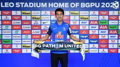 Sarach Yooyen Signs for BG Pathum United