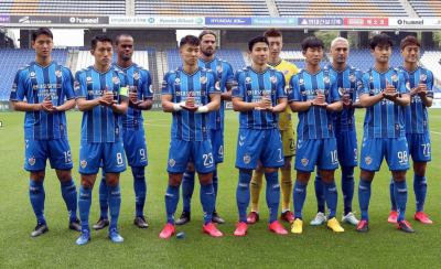 Ulsan Top K-League After Resounding Win on Match-day One