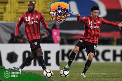 Ayutthaya United Target Former Muangthong Stars