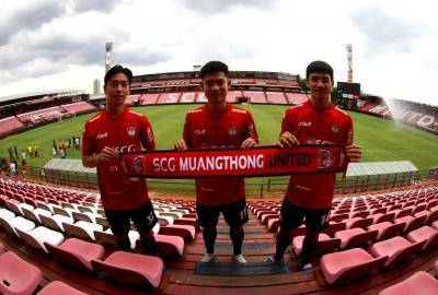 Muangthong United Announce Trio of New Signings