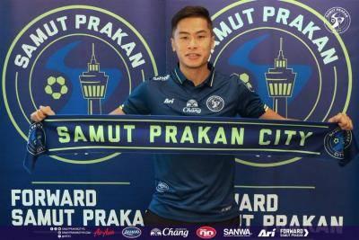Former BG Winger Chakkit Laptrakul Joins Samut Prakan City