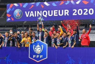 PSG Win 13th French Cup Title