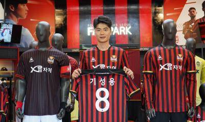 Relive the best of Ki Sung-Yueng as the midfielder returns home to FC Seoul