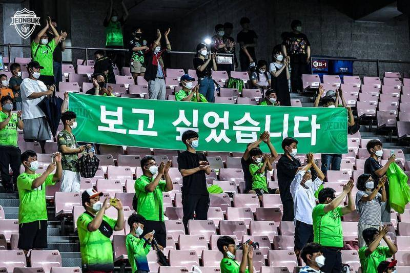 Fans Allowed Back Into Stadiums in South Korea