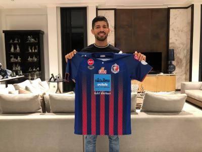 Port Sign El Salvador Striker Nelson Bonilla from Bangkok United