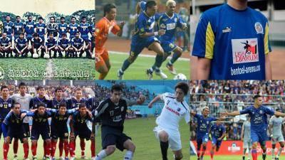 Happy 33rd Birthday, Arema FC!